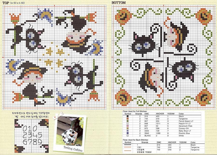 Влюбленные в осень: 50+ схем для вышивки крестиком, фото № 44