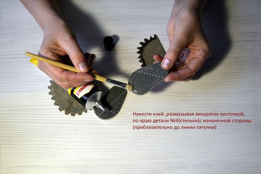 Мастер-класс «Обувь для куклы», фото № 15