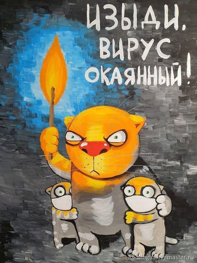 Шьём котиков по Васе Ложкину, фото № 1