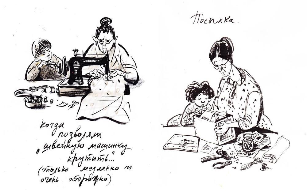 Назад в прошлое. Образ детства в рисунках Евгении Двоскиной, фото № 14
