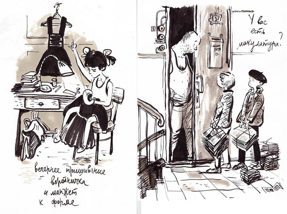 Назад в прошлое. Образ детства в рисунках Евгении Двоскиной, фото № 28