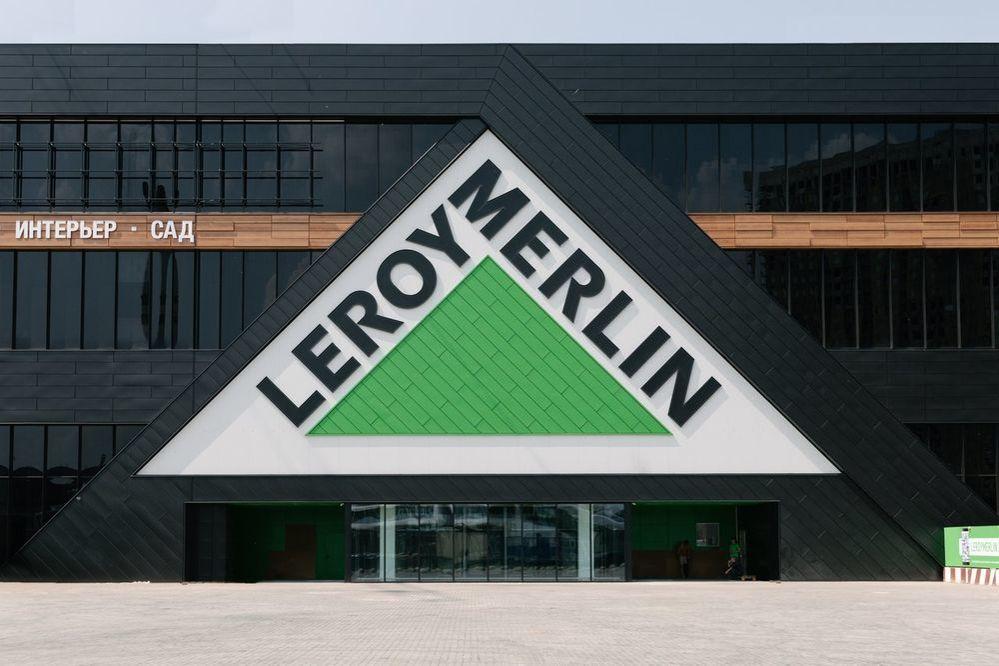 Новый «Леруа Мерлен ЗИЛ» не просто строительный магазин. Там есть мастерская, свежесрезанные цветы и даже роботизированная нога!, фото № 1