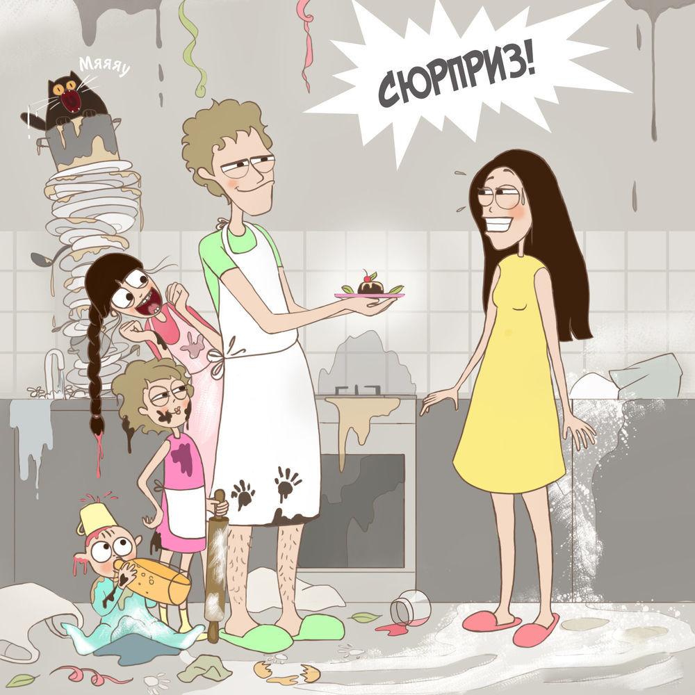 Картинки аву, смешные картинки про мамаш с детьми