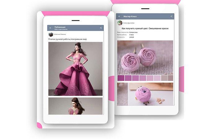 Эксклюзивно в мобильном приложении для Android: модные образы для встречи Нового года, фото № 7