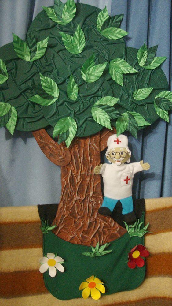 кукла доктор айболит