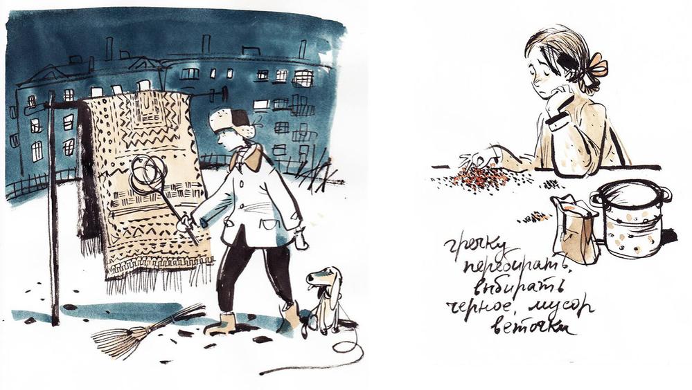 Назад в прошлое. Образ детства в рисунках Евгении Двоскиной, фото № 22