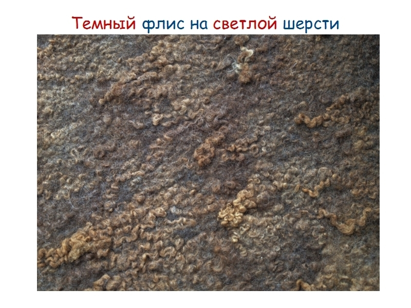Изучаем тонкости валянияс флисом, фото № 26