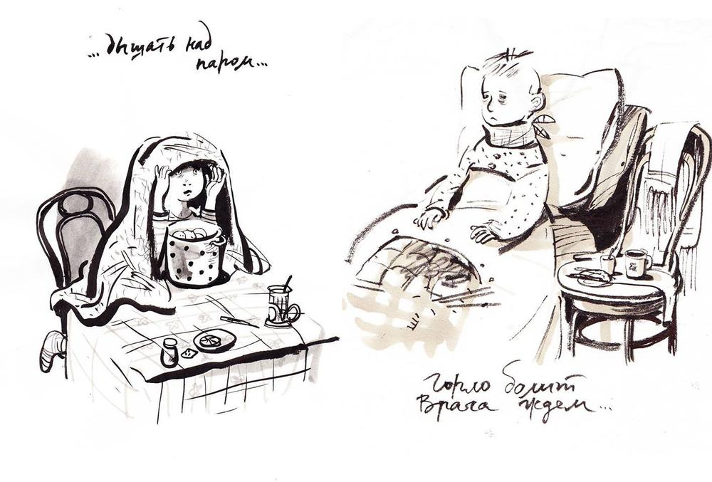 Назад в прошлое. Образ детства в рисунках Евгении Двоскиной, фото № 19