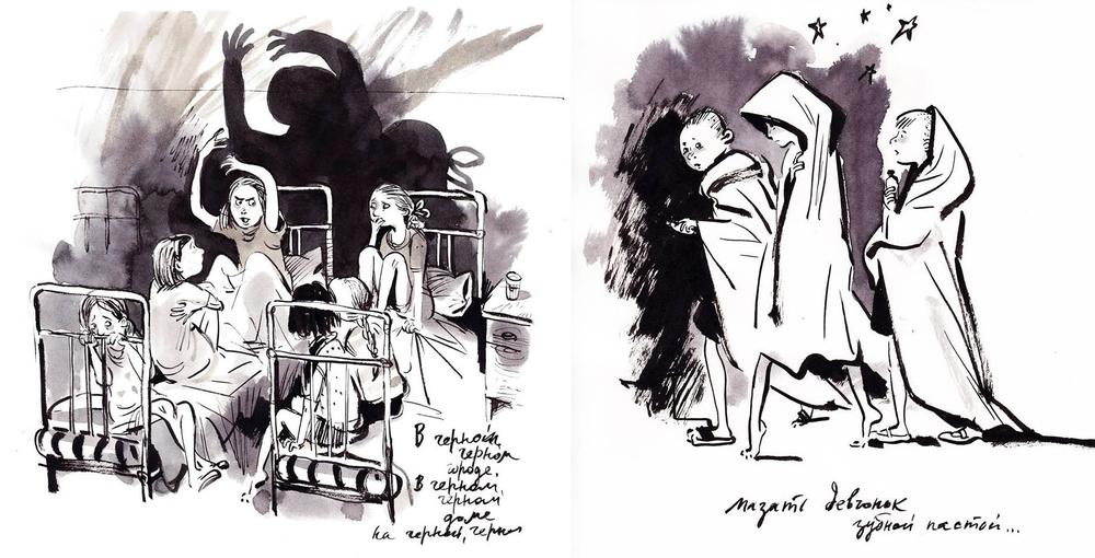 Назад в прошлое. Образ детства в рисунках Евгении Двоскиной, фото № 46