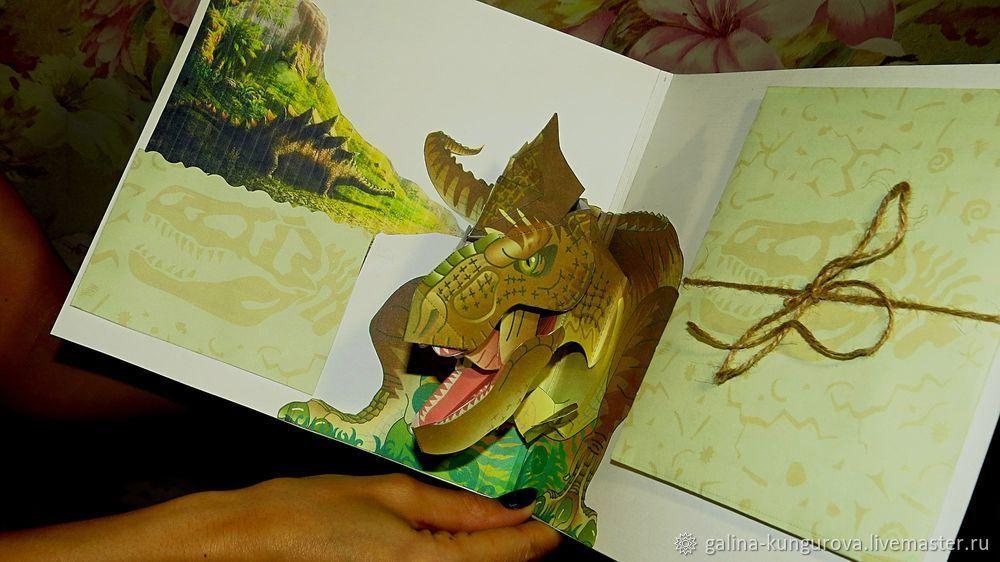 Как сделать открытку с динозавром, красной