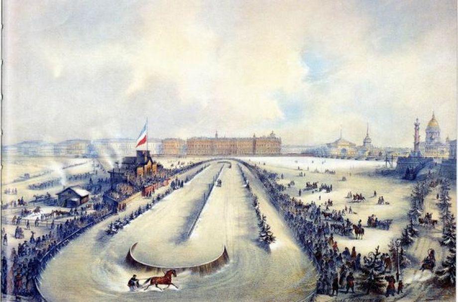 Зимние забавы до революции. Часть 5, фото № 11