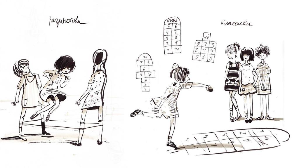 Назад в прошлое. Образ детства в рисунках Евгении Двоскиной, фото № 37