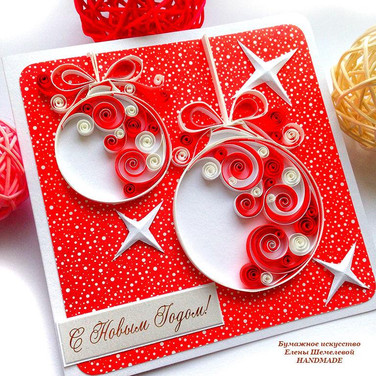 Создаем открытку «Новогодние шары» в технике контурный квиллинг, фото № 2
