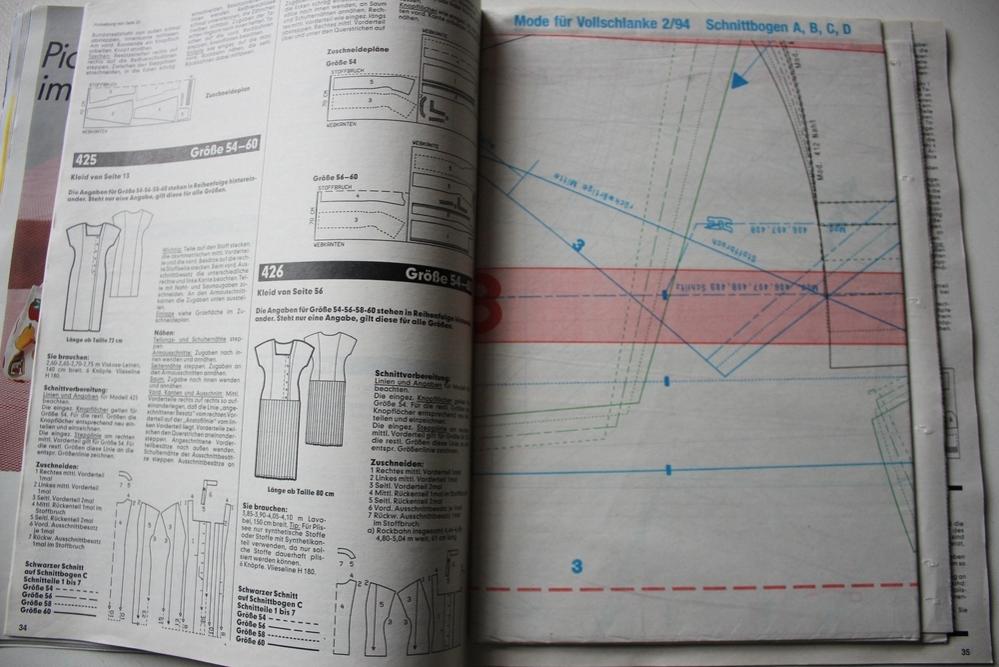 Бурда — спец. выпуск — мода для полных  -февраль 1994, фото № 11