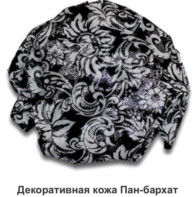 Чёрная Кожа и замша, фото № 20
