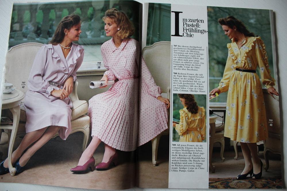 Бурда — спец. выпуск — мода для невысоких  -Лето  1982, фото № 2