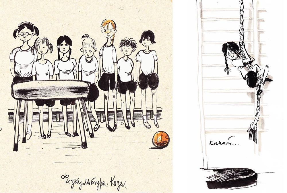 Назад в прошлое. Образ детства в рисунках Евгении Двоскиной, фото № 29