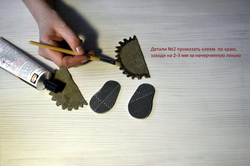 Мастер-класс «Обувь для куклы», фото № 14