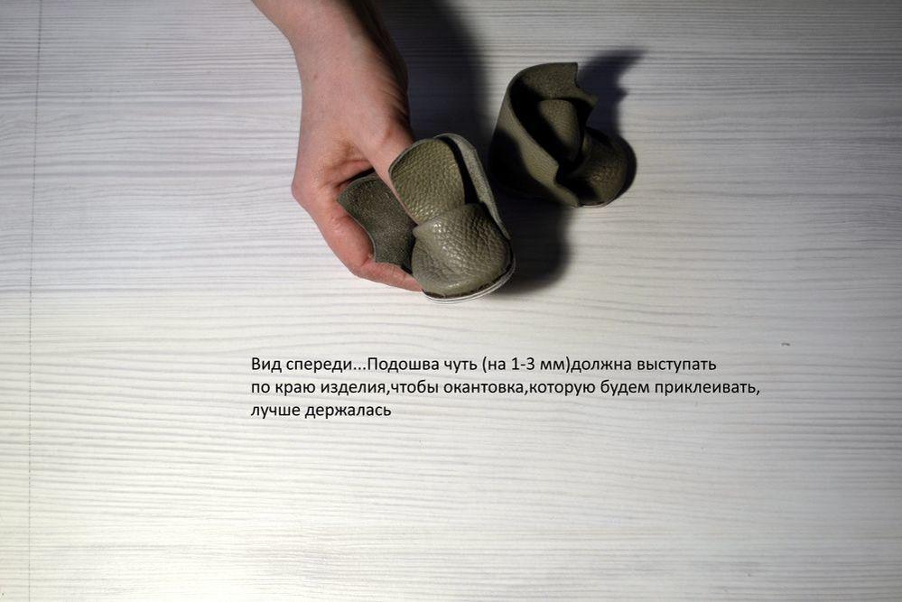Мастер-класс «Обувь для куклы», фото № 38