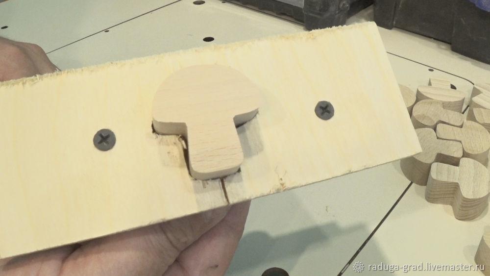 Качественный край на деревянной игрушке и способ фрезеровки мелких деталей, фото № 13