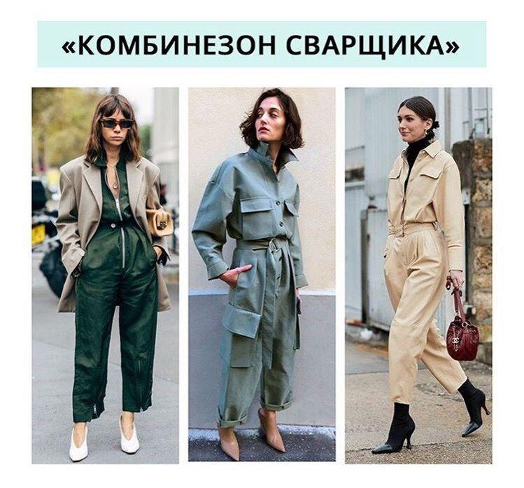 мода, милитари, спортшик