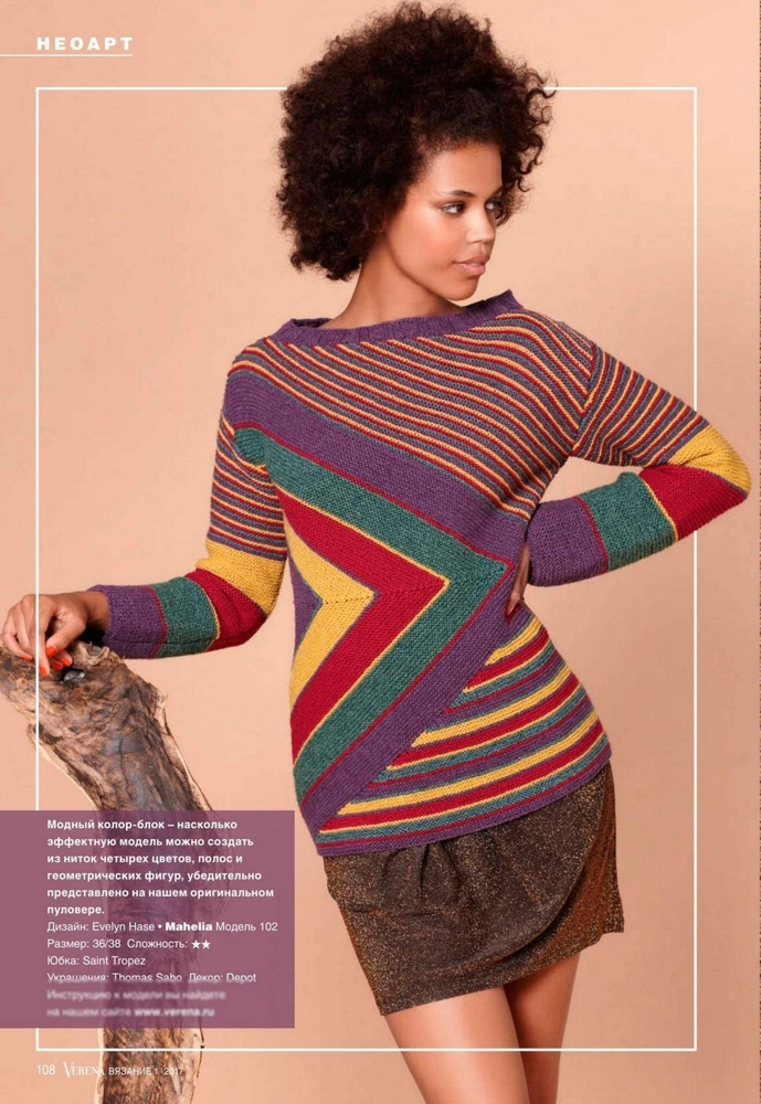 где спицами фото и схемы пуловер женский зигзаг это