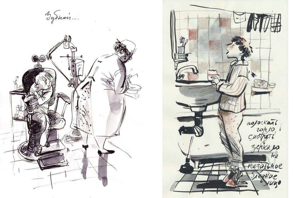 Назад в прошлое. Образ детства в рисунках Евгении Двоскиной, фото № 18