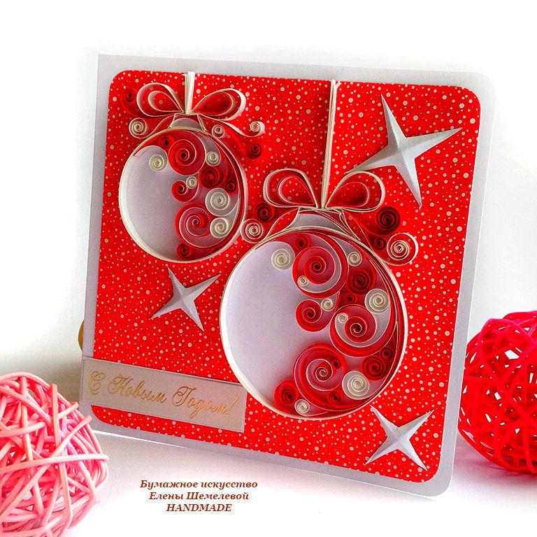 Создаем открытку «Новогодние шары» в технике контурный квиллинг, фото № 3