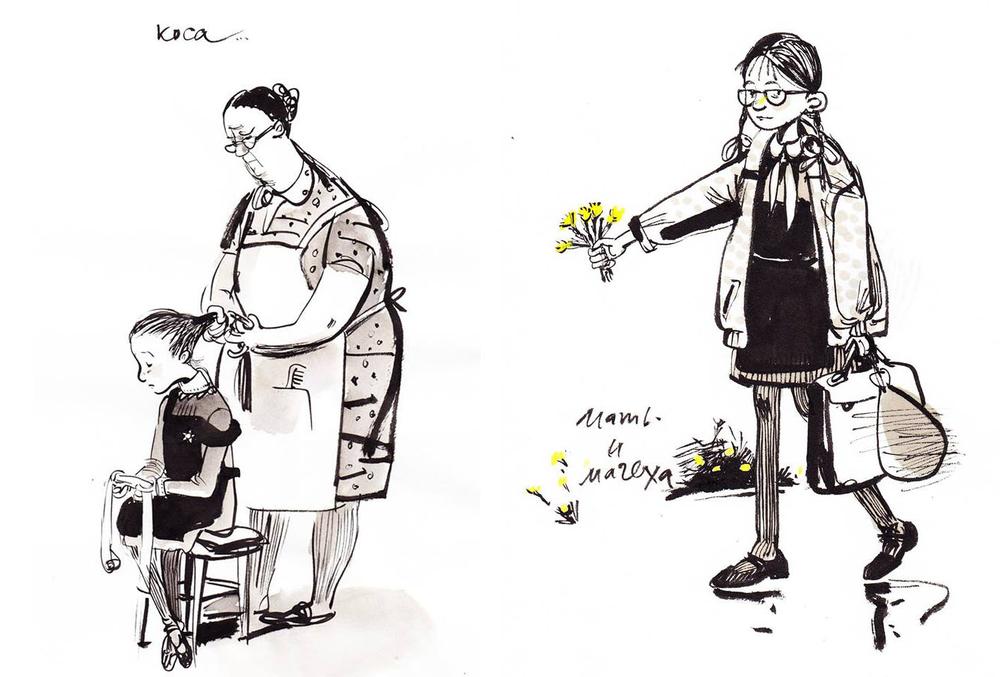 Назад в прошлое. Образ детства в рисунках Евгении Двоскиной, фото № 30