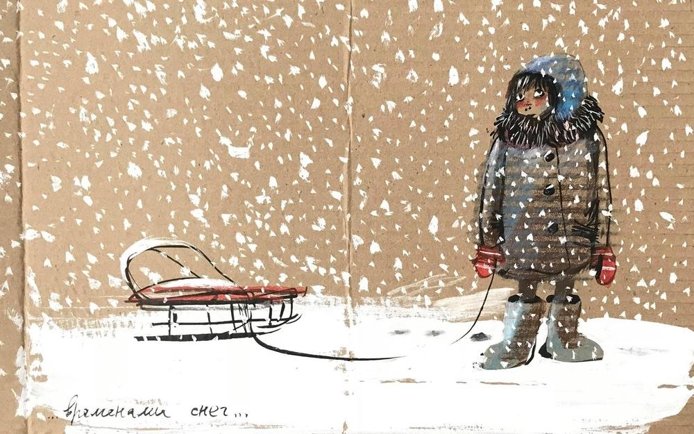 Назад в прошлое. Образ детства в рисунках Евгении Двоскиной, фото № 10