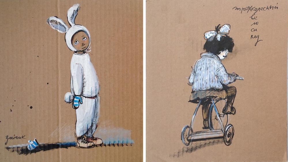 Назад в прошлое. Образ детства в рисунках Евгении Двоскиной, фото № 4