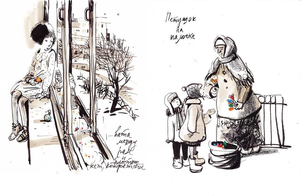 Назад в прошлое. Образ детства в рисунках Евгении Двоскиной, фото № 9