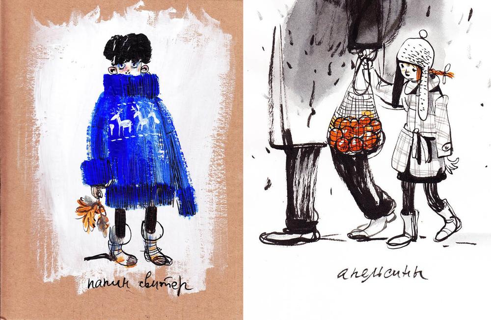 Назад в прошлое. Образ детства в рисунках Евгении Двоскиной, фото № 12