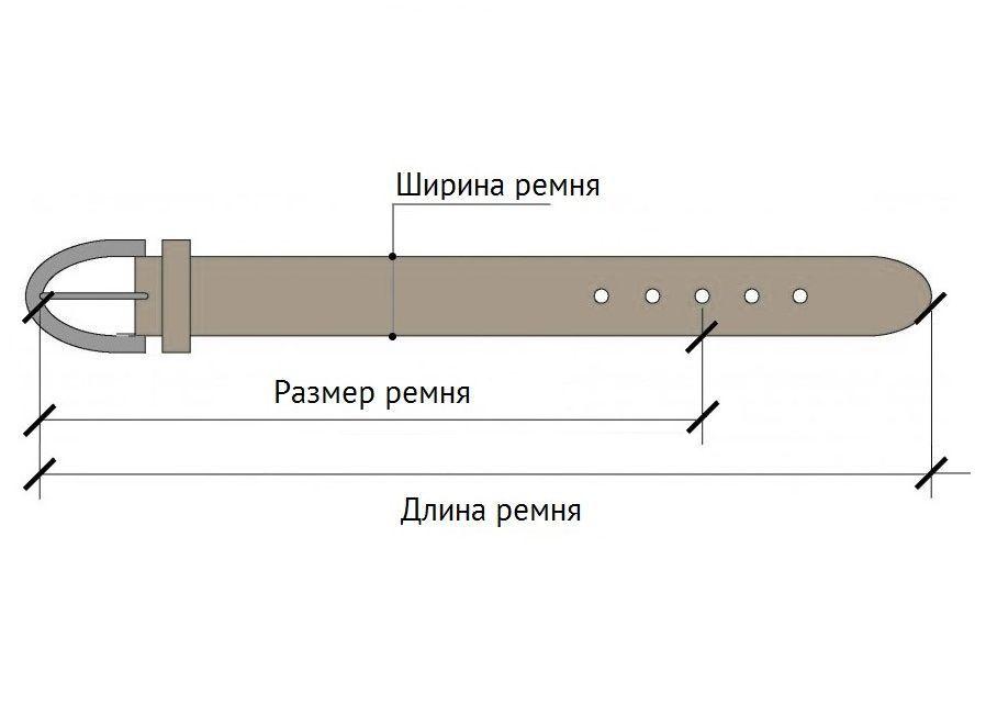 кожаный ремень