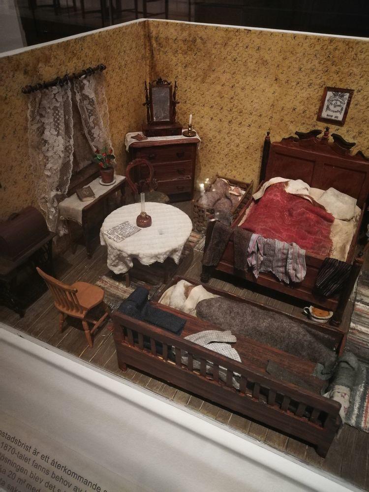 Жизнь и быт скандинавских народов (по материалам Музея стран Севера в Стокгольме)