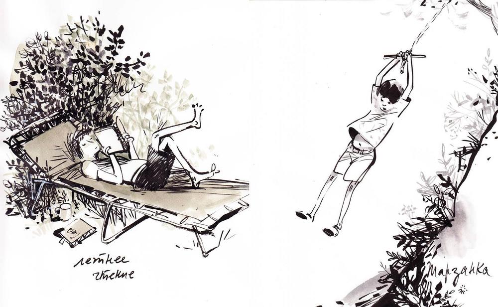 Назад в прошлое. Образ детства в рисунках Евгении Двоскиной, фото № 32