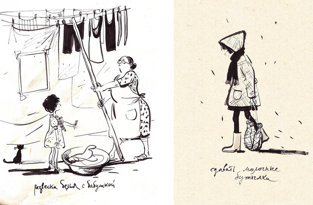 Назад в прошлое. Образ детства в рисунках Евгении Двоскиной, фото № 21