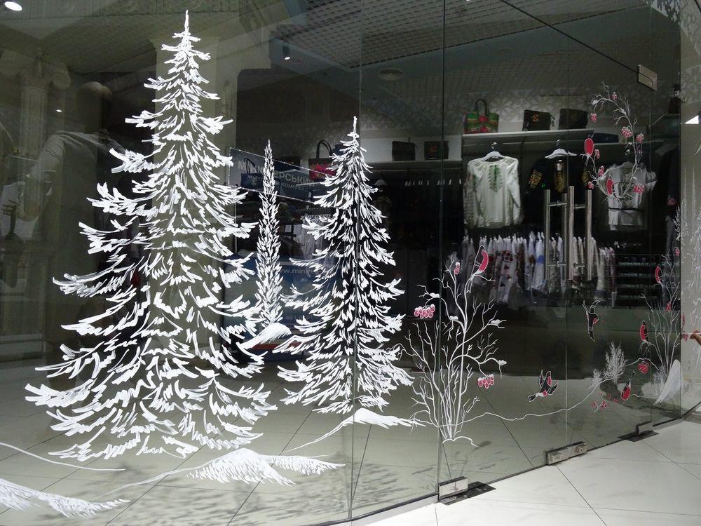украсить витрины на новый год фото несколько эффективных