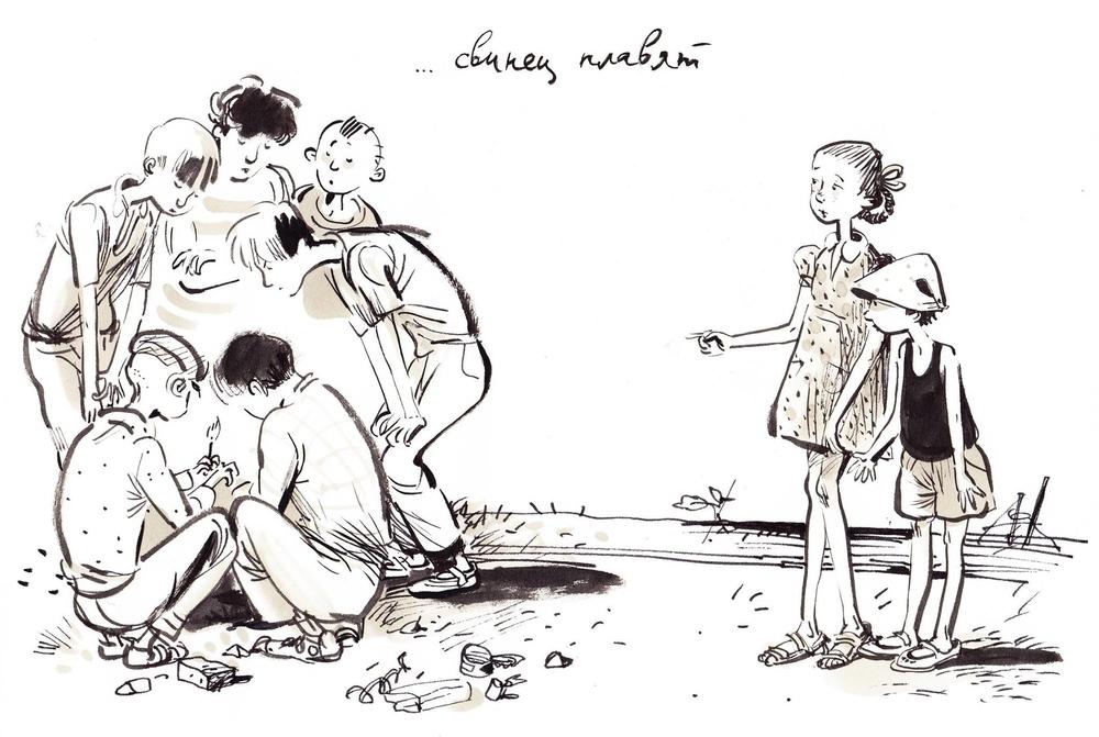 Назад в прошлое. Образ детства в рисунках Евгении Двоскиной, фото № 34