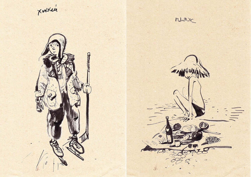 Назад в прошлое. Образ детства в рисунках Евгении Двоскиной, фото № 41