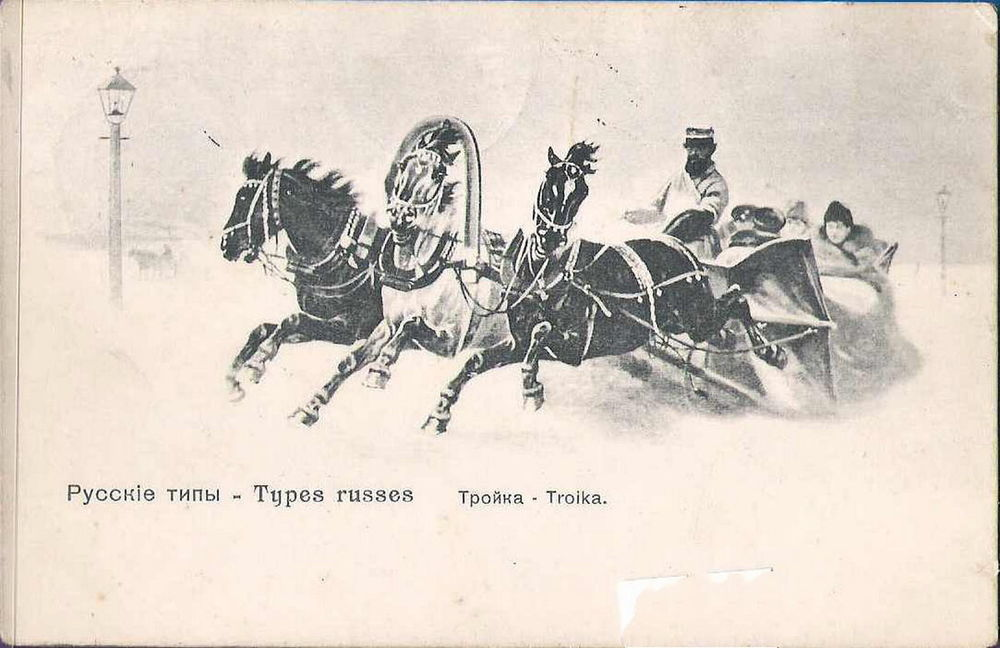 Зимние забавы до революции. Часть 5, фото № 10