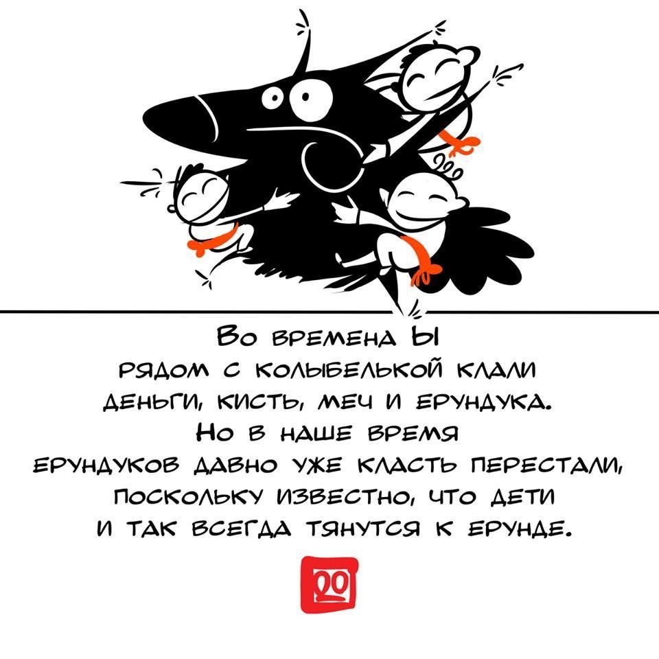 Ерунду в массы! Или занимательные комиксы о ерундуках, поднимающие настроение при хандре!, фото № 10