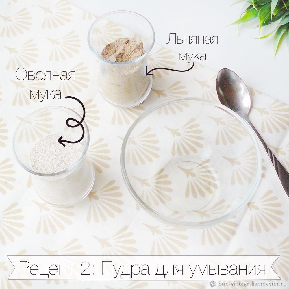Домашняя косметика для очищения кожи, фото № 6