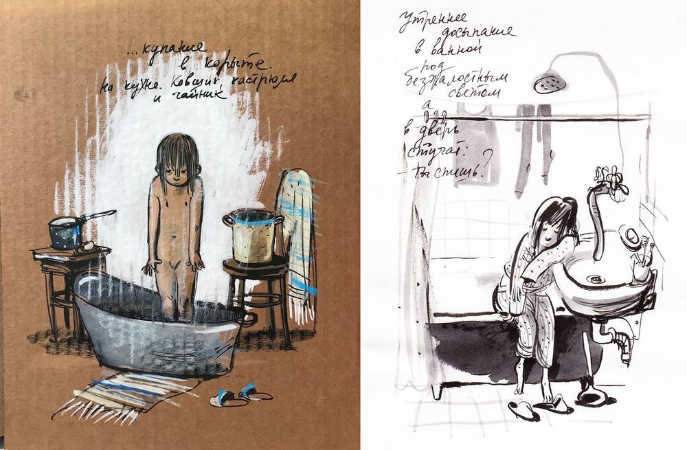 Назад в прошлое. Образ детства в рисунках Евгении Двоскиной, фото № 20