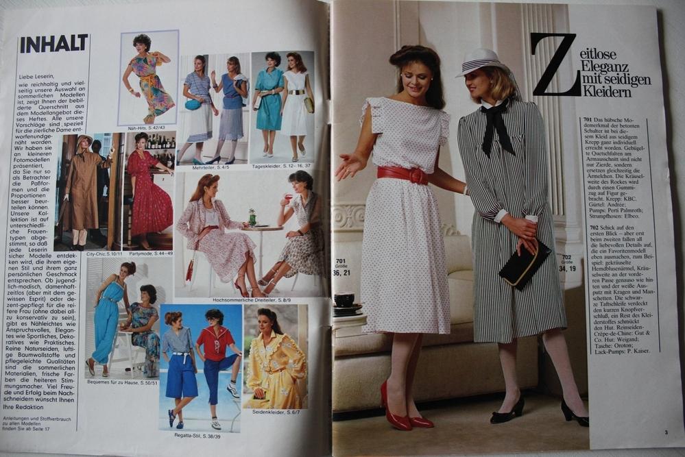 Бурда — спец. выпуск — мода для невысоких  -Лето  1982, фото № 4