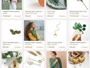 Коллекция о прелестных женщинах на главной странице!. Ярмарка Мастеров - ручная работа, handmade.