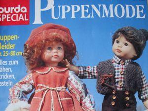 Бурда — спец. выпуск — кукольная мода -1994. Ярмарка Мастеров - ручная работа, handmade.
