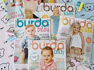 Burda Kids и Беби 2019 — 2021. Ярмарка Мастеров - ручная работа, handmade.