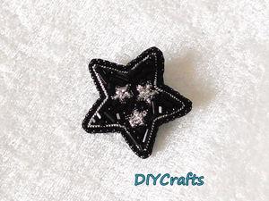 Создаем брошь «Star» из бисера. Ярмарка Мастеров - ручная работа, handmade.