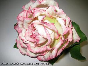 Мастер-класс: роза из фоамирана. Ярмарка Мастеров - ручная работа, handmade.